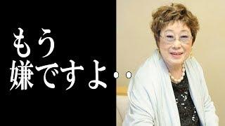 大正、昭和、平成と3つの時代を女優として生きた赤木春恵さん 話題のニ...
