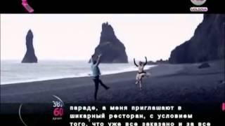 "Светлана Лобода - "" 40 градусов "" на муз.канале РУ ТВ Молдова"