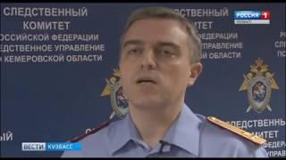 В Кузбассе поймали мужчину, убившего 14-летнего сына и сестру жены