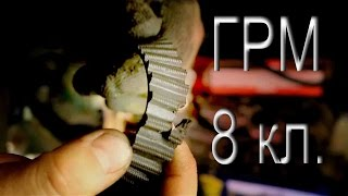 видео Замена ремня генератора на 8-клапанной Калине