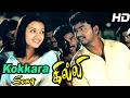 Ghilli | Ghilli Movie Video Songs | Kokkarakko Video Song | Ghilli Songs | Vidyasagar | Vijay Songs