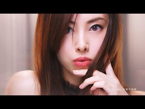 北川景子、艶やかな唇披露 CM曲は久保田利伸が書き下ろした「You Go Lady」 コーセー メイクアップブランド『エスプリーク』新TV-CM