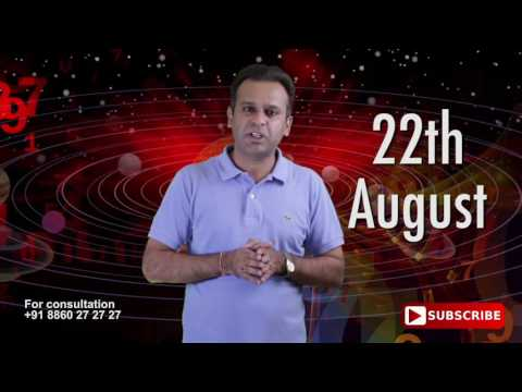 Astrological Prediction For 22nd August Born | Astrology Planets