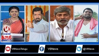 Posani Sensational Comments On Nara Lokesh | Jagapathi Babu On Small Budget Movies | Teenmaar News