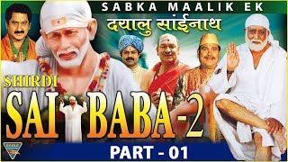 Dyalu Sainath Hind Movie   Part 01   B V Reddy, Suman, Narayana Rao   Eagle Hindi Movies