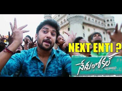 Nenu Local : Next Enti Full Video Song - Nani, Keerthy Suresh