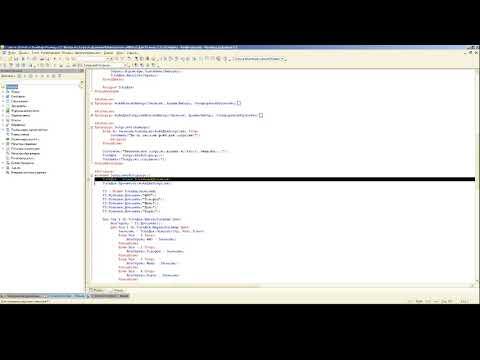 Выгрузка и загрузка данных по контрагентам в Excel для 1С