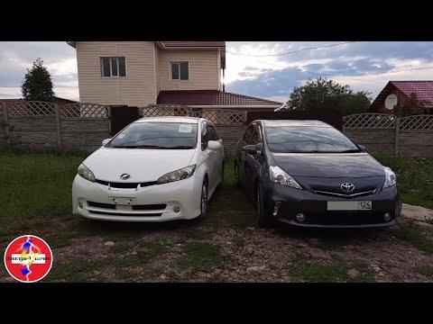 Извечный спор, что взять Toyota Wish или Toyota Prius Alpha 🙈 🙉 🙊