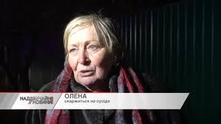 На Дніпропетровщині під час пожежі у приватному будинку стався вибух