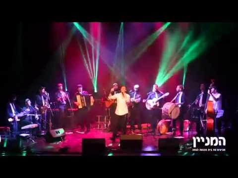 אבי מילר יצחק מאיר והמניין | Avi Miller & Yitzchak Meir & Haminyan