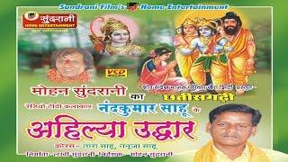 Chhattisgarhi