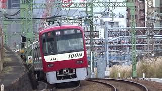 京急1000型普通浦賀行き高島屋カーブ通過