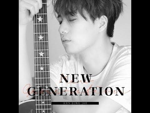 안중재 (AHN JUNG JAE) – NEW GENERATION