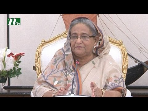 Education assistance trust fund to assure education for all   PM | News & Current Affairs