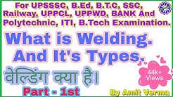 Welding क्या है? and कितने प्रकार का होता हैँ? What Is Welding ?  And Types of Weld. || TechLoveHelp