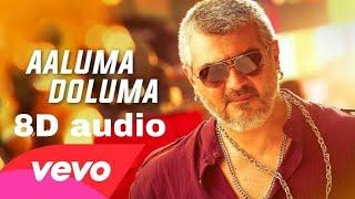 Gambar cover Aaluma doluma 8D audio song Tamil 🎧use headphones 🎧 vedalam 8D audio