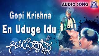 En Uduge Idu | Gopi Krishna | New Kannada Movie Audio Songs | Akash Audio