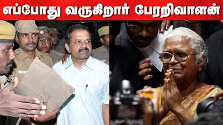 Arputhammal's fight for justice | Kumudam