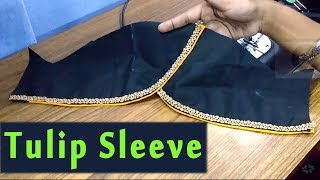 tulip sleeves cutting and stitching in tamil | model sleeve | designer sleeves cutting and stitching