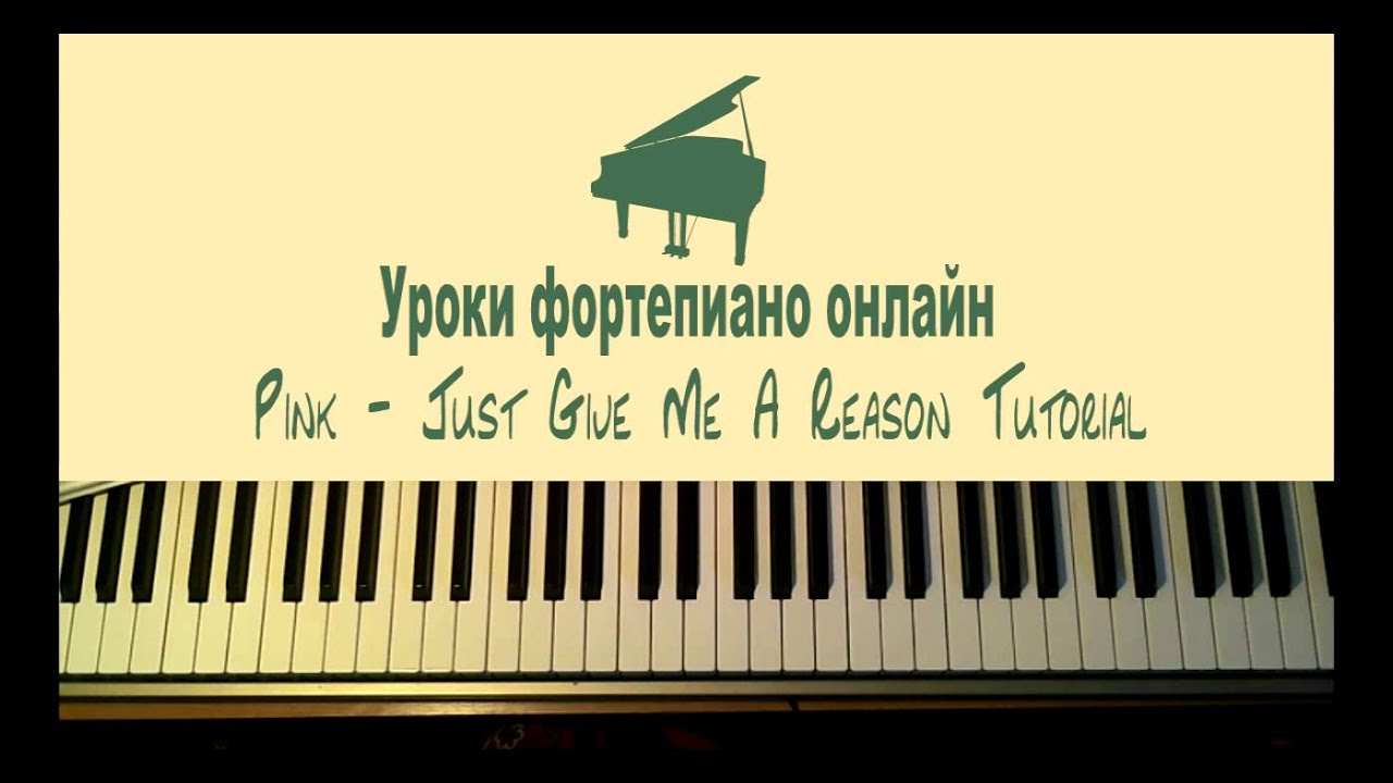 how to play give me one reason