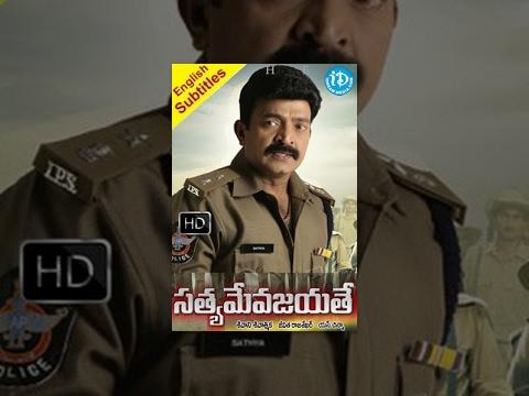 Satyameva Jeyate Telugu Full Movie ||...
