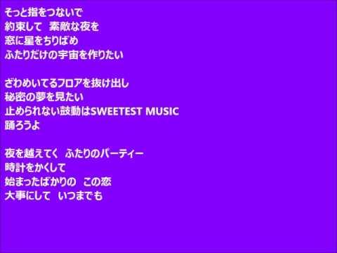 「Midnight Party」歌詞付き 歌:坂井美唯子