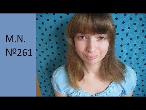 МN 261 Последствия хронического пиелонефрита для меня