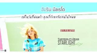 [THAISUB] TAEYEON(태연) - Starlight (Feat. DEAN) l newkkn