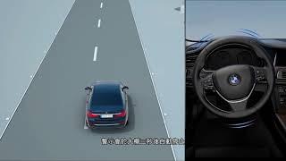 BMW X2 - Lane Departure Warning
