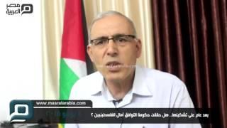 بالفيديو.. حكومة التوافق بغزة تطفئ الشمعة الأولى لمولود ميت