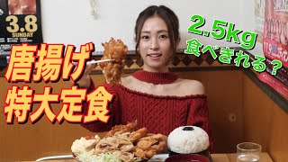 こんばんは✨   小腹が空いてくるこんな時間にごめんなさい   大阪にあるFRYER FLYERさんでお腹パンパン食べて来ました   「めいめいチャンネルを見て来た」でシメの ...