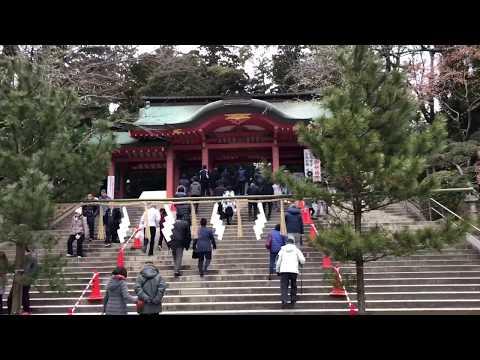 Katori Jingu Shrine Chiba Japan