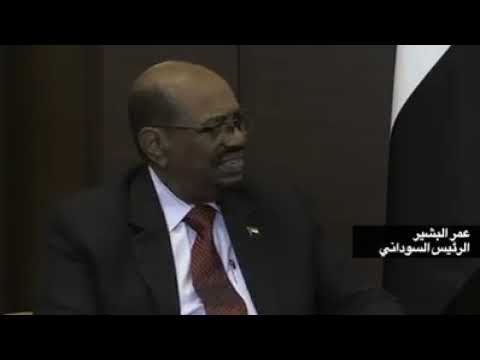 Omar al-Bashir seeks protection from Russia against the United States