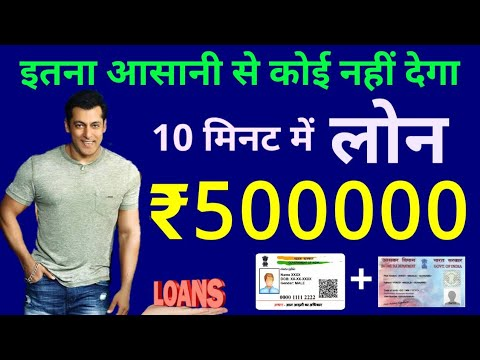 Instant Personal Loan   Loan Without Documents   Aadhar Card Loan Apply online india