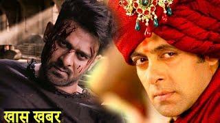 Saaho Official Trailer   Date Out   Salman Khan और Ajay Devgan की जबरदस्त जोड़ी