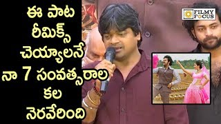 Harish Shankar Emotional Speech @Valmiki Movie Song Launch