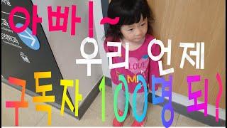 혜은이 강북삼성병원 간 날