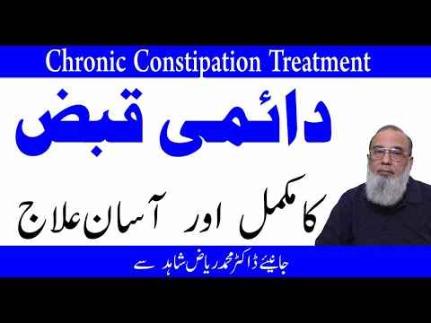 how-to-cure-constipation-naturally