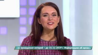 Финал передачи Счастливое утро - выпуск №14 от 05.02.2017