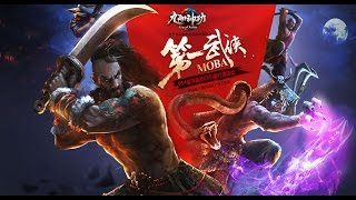 King of Wushu Gameplay 5 vs 5 - New Moba Action for PS4 (1080p)