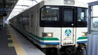 8100系 太子堂駅発車 thumbnail