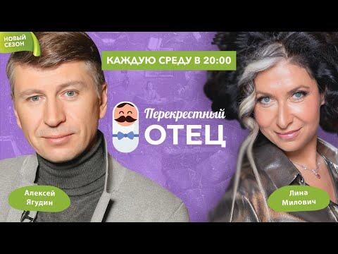 Звезда фигурного катания Алексей Ягудин - об отношениях, любви к жене и воспитании дочерей