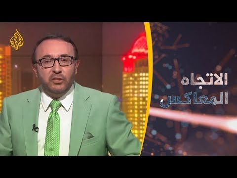 الاتجاه المعاكس-هل حمى اتفاق إدلب المدينة أم سلمها للأسد؟  - نشر قبل 44 دقيقة