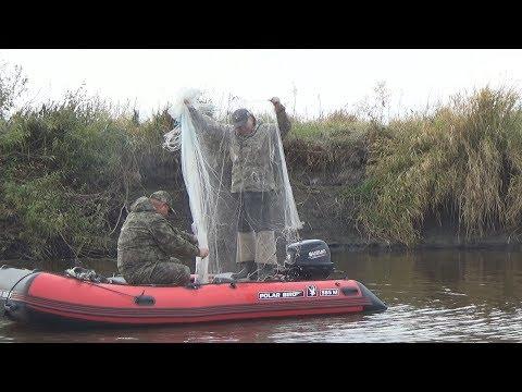 Рыбалка Осенью На