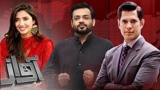 Aamir Liaquat Ka Mahira Khan ko Jawab   Awaz   SAMAA TV   Fawad Khan