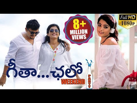 Geetha Chalo Latest Telugu Full Length Movie | Ganesh, Rashmika Mandanna | 2019 Full Movie Telugu