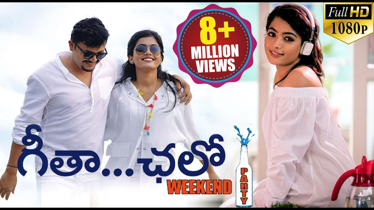 Geetha Chalo Latest Telugu Full Length Movie Ganesh Rashmika Mandanna 2019 Full Movie Telugu
