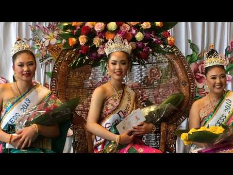 Miss Lao New Year Pageant 2019