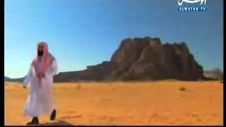8 قصة ابراهيم عليه السلام 2 نبيل العوضي  قصص الأنبياء