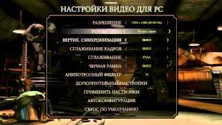 Mortal Kombat X (Update 7 і вище) - Оптимальні налаштування графіки (для ПК середнього рівня)